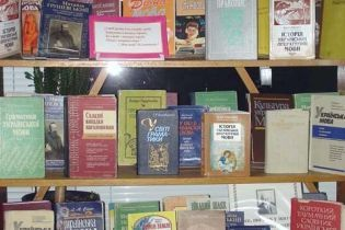 Українська книга у Франкфурті