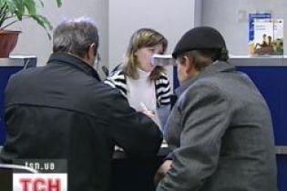 Як виплатити кредити в період кризи (відео)