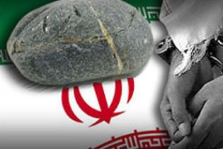 Двох іранців забили камінням за подружню зраду