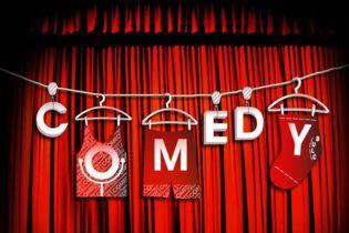 Нацрада забороняє Comedy club
