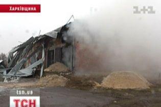 Пожежу на складі отрутохімікатів на Харківщині ліквідували