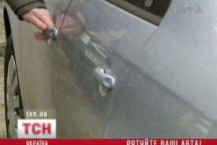 У Києві крадуть авто