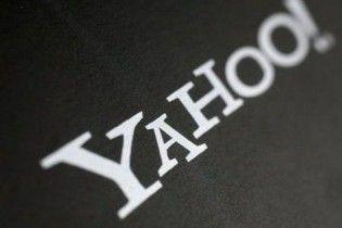 Yahoo! закриється на один тиждень