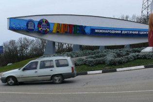 """МВС: регіонал навмисно попередив фігурантів справи про зґвалтування в """"Артеку"""""""