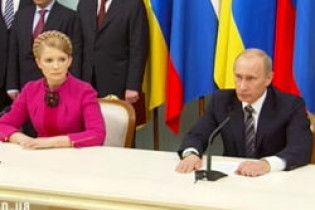 Зустріч Тимошенко і Путіна перенесли