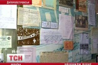 У Дніпропетровську відкрили музей історії місцевого самоврядування (відео)
