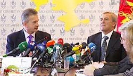 За 10 днів проїзд в Києві подешевшає