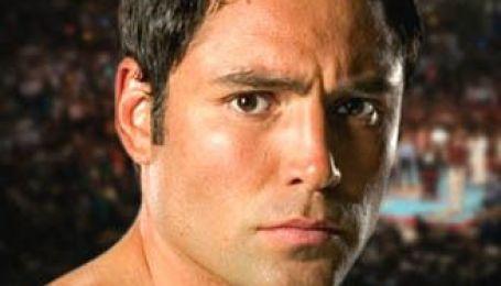 Чи піде з рингу Оскар Де Ла Хойя?
