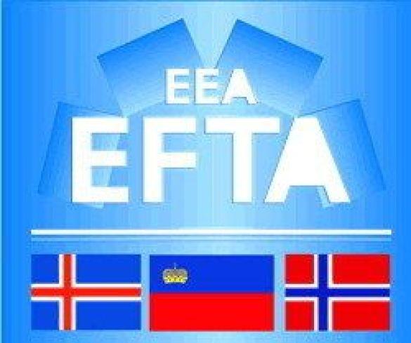 Європейська асоціація вільної торгівлі (Фото: aym.juntaex.es)