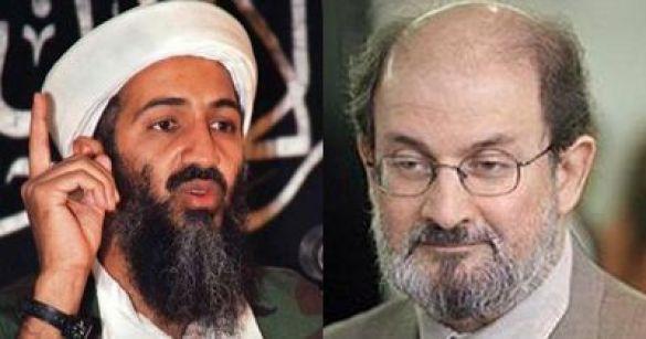 Усама бен Ладен і Салман Рушді