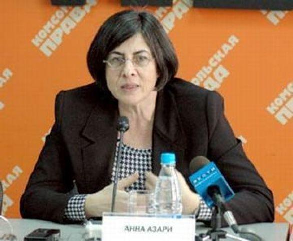 Анна Азарі