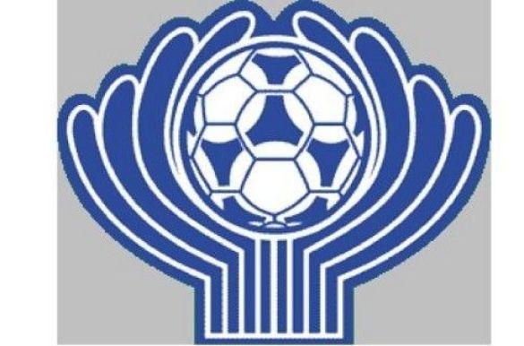 Кубок Співдружності