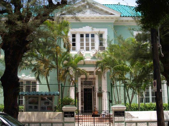 Посольство Індії на Кубі (Фото: www.indembassyhavana.cu)