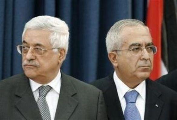 Махмуд Аббас і Салам Фаяд (Фото: news.yahoo.com)