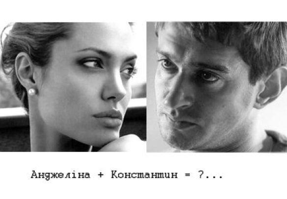 У Костянтина Хабенського і Анджеліни Джолі буде роман