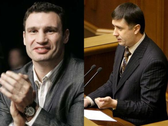 Кириленко і Кличко