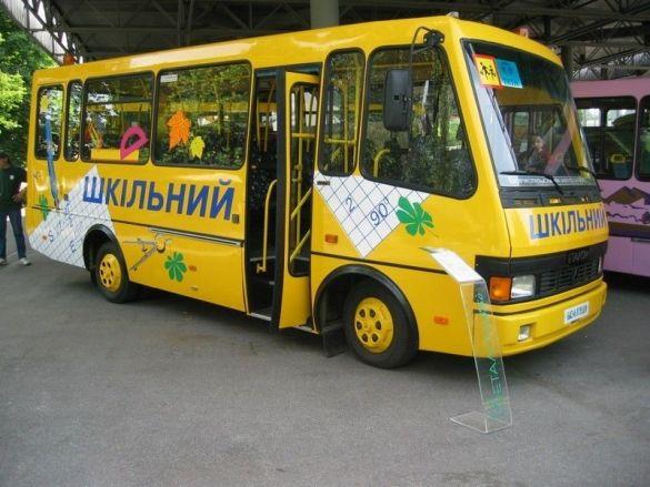 Шкільний автобус (Фото: kievbus.info)