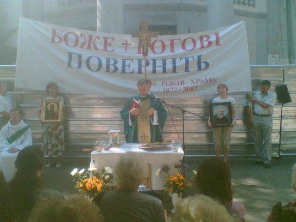Храм у Дніпропетровську