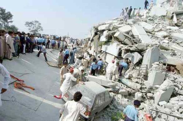 Землетрус у Пакистані, 2005 рік (Фото: geocities.com)