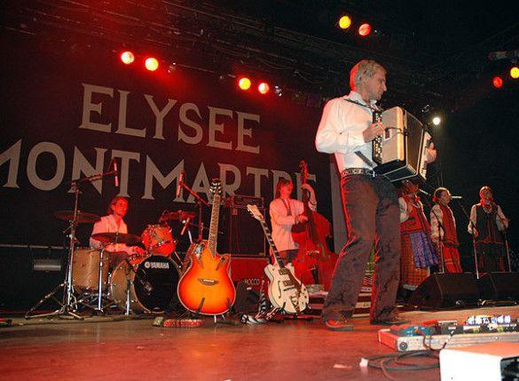 Вечорниці Скрипки в Парижі
