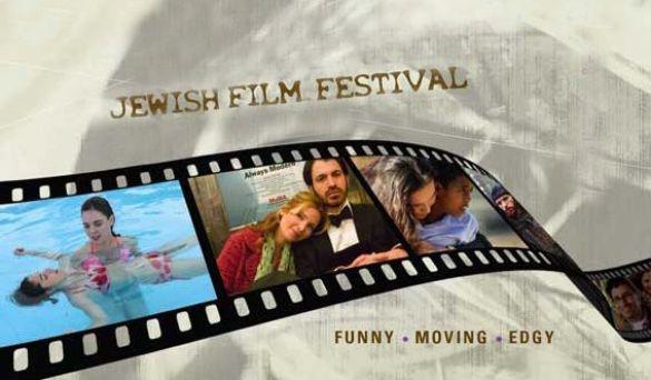 Дні ізраїльского кіно в Україні