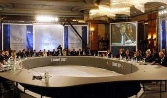Енергетичний саміт у Загребі