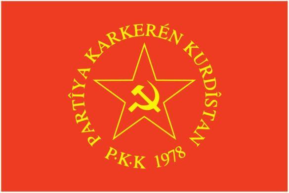 Робітнича партія Курдистану