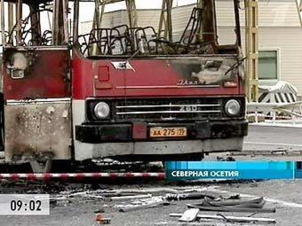 Вибух автобуса в Північній Осетії визнали терактом
