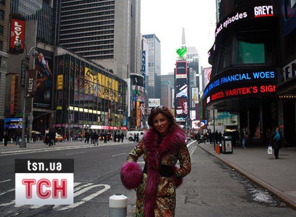 Ані Лорак в Америці гуляла з Кіркоровим