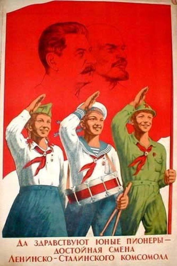 В Україні відзначають 90-річчя ВЛКСМ (відео)