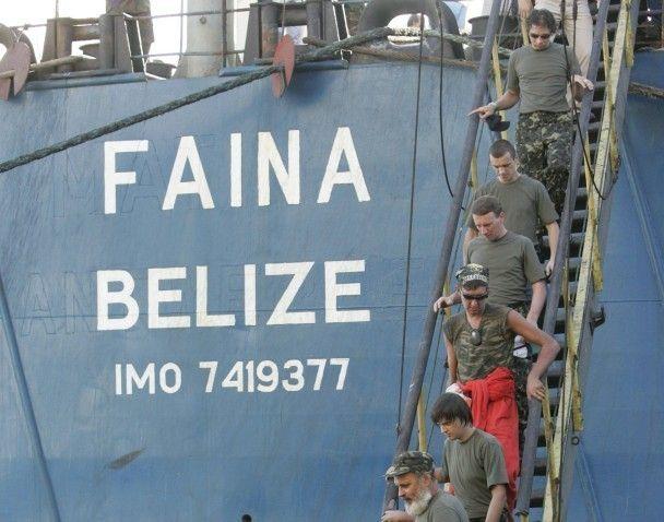 Faina прибула до кенійського порту