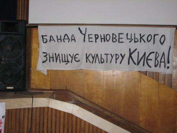 Україну оголосили зоною лиха