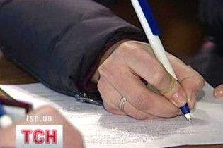 МВС: більше 6 тисяч заяв про голосування на дому фальшиві