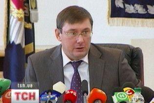 Два кандидати у президенти пропонували Луценку залишитися у кріслі