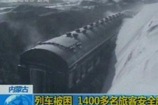 Китайські рятувальники звільнили зі сніжного полону 1500 пасажирів потягу