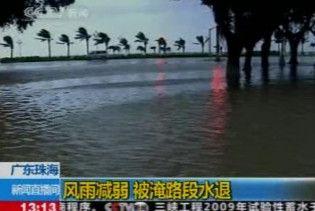 Тайфун Koppu блокував тисячі людей в аеропортах південного Китаю