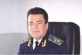 """Заступник генпрокурора """"з Баден-Бадена"""" подав у відставку"""