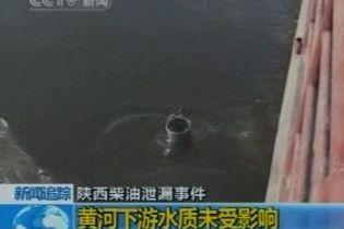 У Китаї 150 тисяч тонн дизпалива пролились в річку