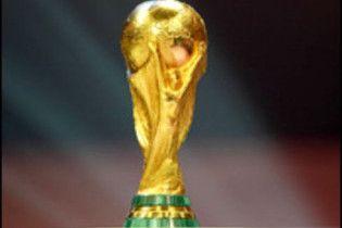Кубок світу з футболу завітає в Донецьк