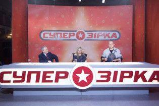 """Канал """"1+1"""" шукає """"Суперзірку"""" у Дніпропетровську"""