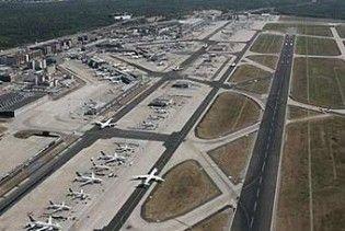 В аеропорту Франкфурта вибухнула посилка