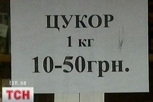 Тимошенко: підстав для підвищення цін на харчі немає