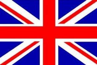 Британія змінить 300-річні закони про право власності і заробить 13 мільярдів доларів