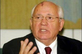 """Горбачов розкритикував Путіна і назвав """"Единую Россию"""" поганою копією КПРС"""