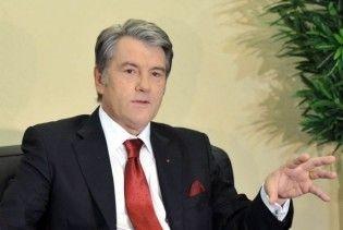 Ющенко переплутав Ірак з Іраном