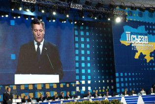 На Луганщині знову закликали перетворити Україну на федерацію