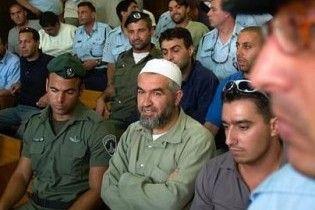 Лідера Ісламського руху Ізраїлю вигнали з Єрусалиму