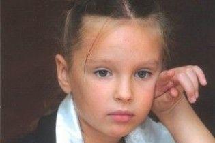 Допоможіть врятувати життя маленькій Софійці