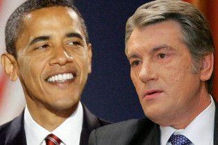 Ющенко звернувся по допомогу до Обами