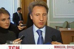 Екс-міністр: За свободу слова в Україні відповідальний парламент